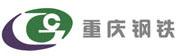 重庆钢铁(集团)有限责任公司